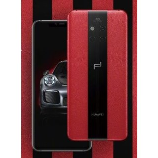Huawei Mate 20 RS Porsche Design 8/256GB Red