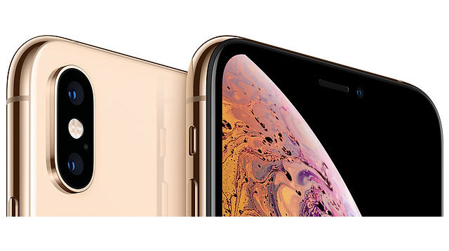 iPhone XS 64 Gold цена